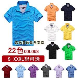 men's T Shirt Kanye West Extended T-Shirt Men's clothing Curved Hem Long line Tops Tees Hip Hop Urban Blank Justin Bieber Shirts TX135-R3