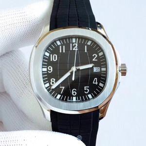 U1 usine Top Marque Nautilus Luxury Mens Watch Aquanaut 2813 Mouvement Automatique Montres bracelet en caoutchouc Cadran Brun 5711 Hommes Montres-bracelets
