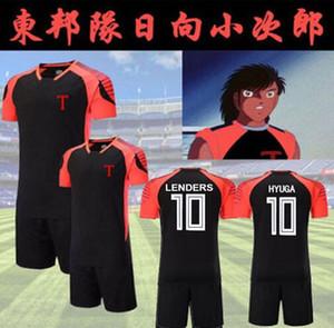 Asia Men Size, Camisetas Mark Lenders 9/10 Captain Tsubasa camisetas de fútbol de fútbol, ATOM Camisetas niño Maillot de Foot Kojiro Hyuga set