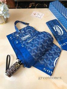 비즈니스 남자 우산 4 색 럭셔리 클래식 우산 편지 스트라이프 패턴 새 스타일 우산 3 배 빈티지 스타일 우산