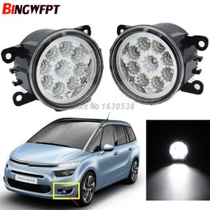 Fendinebbia Super Bright per Citroen C4 Picasso / C4 Grand Picasso 2006-2017