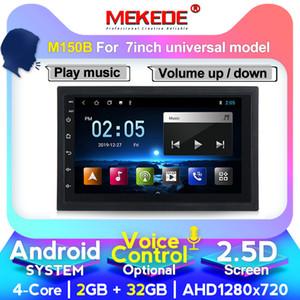 4G + 64G 안드로이드 (10) 자동 라디오 2DIN 7''Universal 자동차 NO DVD 플레이어는 보편적 지원 DAB DVR BT 자동차 DVD를 스테레오 오디오 헤드 유닛을 GPS