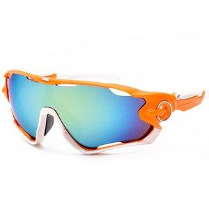Yüksek kaliteli açık hava spor güneş gözlüğü rüzgar geçirmez moda balıkçı bicyc rüzgar geçirmez polarize ön camı sürme taktik koruyucu gözlük kayak