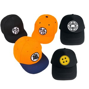 Косплей New Dragon Ball высокого качества Dragon Ball Z Гоку Hat Flat Hip Hop Caps игрушки для детей подарка дня рождения для мальчиков Новогодний подарок Y191105