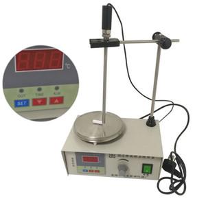 جديد 110 فولت -220 فولت النمام المغناطيسي مع لوحة التدفئة خلاط الموقد 85-2