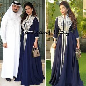 Темно-синий мусульманская Пром Вечерние платья с рукавами 2020 Arabic Кафтан Кафтан Марокко Абая кружева аппликация Вечерний прием платье