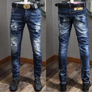 Bleach Wash Vintage Jeans para hombre Cool Guy Color Paint Ripped Pentil Leg Hot And Fashion