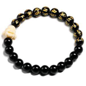 Tibetan Buddhist Lucky Woven Amulet Black Onyx Beaded Bracelets & Bangles For Women Men Stone Handmade Buddha Jewelry