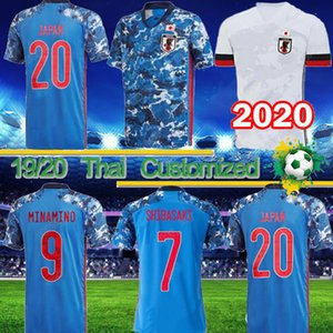 Fumetto Numero 19 20 European Cup Japan Soccer Jersey Captain Tsubasa 10 OLIVER ATOM KAGAWA ENDO 9 HYUGA personalizzato 2019 2020 Football Shirt