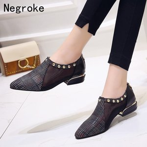 2019 Fashion Summer Sandals Women Hollow Out Mesh Ankle Boots Sexy Rivet Chunky Low Heel Shoes Woman Pumps Booties Y200702