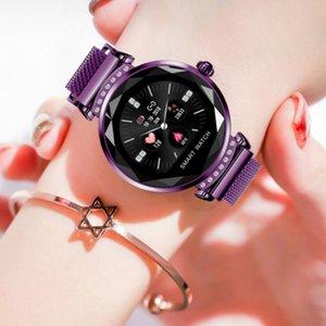 H2 Smart Watch Frauen Männer Fitness Tracker Smart-Armband Wasserdicht Herzfrequenzüberwachung Sport Bluetooth-Uhr für Android IOS vier Farben