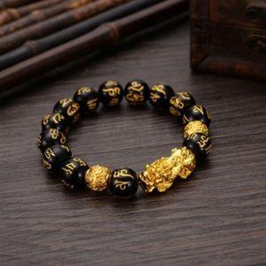 Камень бисер браслет унисекс Obsidian китайский Фэн-шуй Pixiu обсидиан браслет Золото Богатство и Удача Браслеты Big Sale