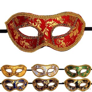 Half Face Mask Halloween Masquerade mask male Venice Italy flathead lace bright cloth masks
