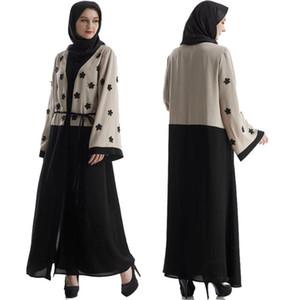 Этническая одежда Мусульманская Абая платье Кардиган Кружева Дубай Женщины открыты Передняя Вышивка Исламский Maxi Z416