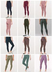 2020 progettistaLululemonlulu lu lu leggings di yoga pantaloni limone 32 016 25 78 donne di sport allenamento senza soluzione di continuità camo yogaworld setih3A #