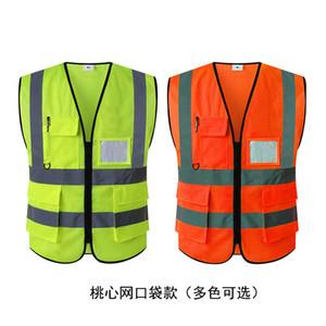 جودة الرؤية سلامة العمل البناء الصدرية الصدرية تحذير الخضراء عاكس السلامة المرورية الصدرية مع جيوب 8Colors V3