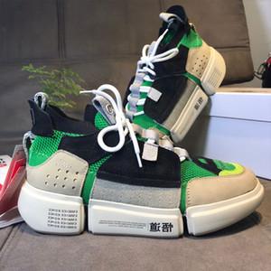 Erkekler Koşu Erkek Sneakers Kadın Sneaker Kadınlar Atletik Kadın Chaussures Boy için 2020 Mens Wudao ACE NYFW Wade II 2 2.0 Yüksek Koşu Ayakkabı