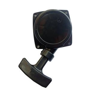 Recoil Starter für Echo ES-250 PB-250 PB250LN PB-252 25.4Cc Gebläse Ersetzen Sie Teilenummer A051000960 A051000961