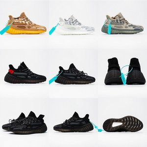 2020 New V3 étoile Chain Reaction Kanye West Stylist Sneakers Reflective Mens Wave Trainers Gid Glow In The Dark Sport Running Shoes