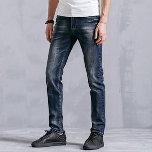 ENWAYEL Марка +2018 Мода Карандаш Узкие джинсы для мужчин Одежда вскользь тонкий Fit Мужские эластичные джинсовые брюки мужская одежда K8003