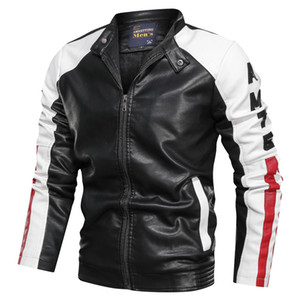 Mens Coat Fashion Clothes Mens Leather Jacket Casual Patchwork Leather Jacket Stand Collar Zipper Men Clothes