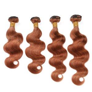 Малазийский Auburn Цвет человеческих волос # 30 Medium Auburn переплетений Объемная волна человеческих волос Пучки Русый Double Уток 400Gram