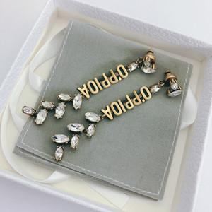 أزياء العلامة التجارية لديها طوابع تشيكوسلوفاكيا مصمم أقراط النساء عشاق الزفاف هدية إشراك مجوهرات فاخرة مع مربع HB513