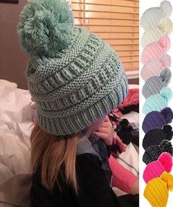 11 Цвет шерсти Болл Детская Hat осенью и зимой шерсти Вязаный Hat Ins Стиль европейских и американских мальчиков и девочек отдыха Hat