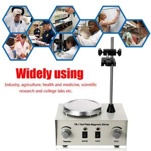 핫 플레이트 마그네틱 스티 러 랩 난방 79-1 110 / 220V 250W 1000ml 이중 제어 믹서 US / AU / EU No Noise / Vibration Fuses Protection