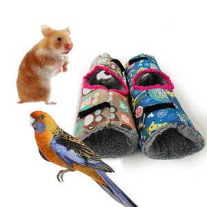 2pcs Small Pet Tunnel Toy For Hamster Squirrel Sugar Glider Gerbil 30x9cm