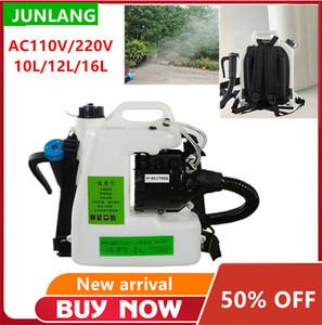 220V électrique ULV havresac froid brumisateur ULV Ultra Pulvérisateur faible capacité froide Fogging machine électrique 1400W machine de pulvérisation de désinfection