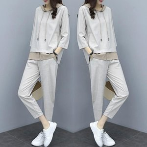2 piece set 2020 spring new casual sports suit female fashion Korean version of the loose large size temperament pants of tide