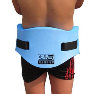 Learning swimming training equipment tools adult belt children back floating board freestyle training floating waist factory wholesale