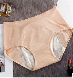 Femmes de tous les jours Briefs confortables Designer Underwear Pure Color Womens Casual taille haute menstruelles étanche Culotte