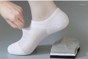 Mens Estate Designer Sock pantofole solido di colore della caviglia Homme respirabile della biancheria intima di stile di modo Abbigliamento casual