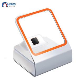 Genuine Sunmi Blink NS010 QR-Barcode-Scanner Freisprecheinrichtung Wired 2D / 1D Autoscanner Barcodeleser für Handy Payment Box Abtastleser