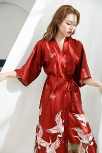 do Ladies Pijamas Vestido roupão Beleza Bride Dress Manhã Silk Kimono Robe Pijamas Nightdress Pijamas quebrado Flor Kimono Underwear