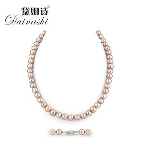 Dainashi Qualidade Rodada Roxo água doce Cultured Pearl Necklace por Mulheres