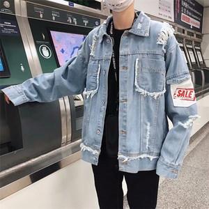 Весна и осень Корейский стиль джинсы пальто Мужские Сыпучие-Fit Ulzzang с Дыры Jacket Пары BF Style Студенты на модной одежды