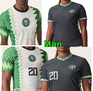 2020 Afrika Tasse Musa Mikel Home Fussball Jersey 20 21 MAILLOT DE FOUSE OKECHUKWU OKOCHA AHMED MUSA Mikel Iheanacho Football Hemden