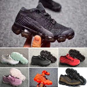 Nike Air Vapormax 2.0 2018 Laceless 2018 Platinum Enfants Chaussures De Course Gris Blanc Arc-En-Ciel Infant Enfants Chaussures De Sport enfant en bas âge formateur garçon fille