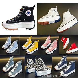 todos Womens J. W. JW Anderson Chuck Run Estrela Caminhada vulcanizados Sapatos MulheresconversesCanvas Botas Sneakers Estrelas Plataforma Sneakers