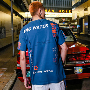 العلامة التجارية المتناثرة T قميص الرجال الهيب هوب الصودا المياه مضحك تي شيرت الشارع الشهير صيف بلايز خمر طباعة القطن القمم تيز كم قصير