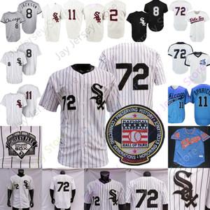 명예 패치의 빈티지 유니폼 (14) 빌 멜튼 얼리 윈 프랭크 토마스 칼튼 피스크 넬리 폭스 보 잭슨 루이스 아 파리시오 저지 야구 회관