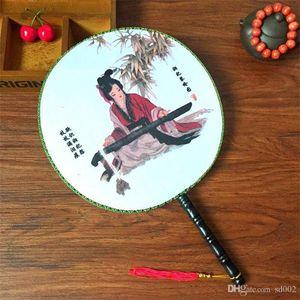 A High End Round Fan Retro Figure Portrait Pattern Imitated Silk Fans For Women Dancing Supplies Popular 2 4xx Y