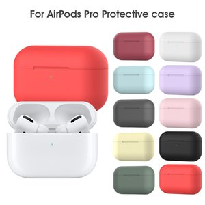 Apple AirPods Pro dedicated soft liquid silicone sleeve earphone protective cover AirPods Pro shockproof bag protective shell earphone cover