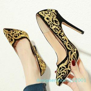 Avec Box Party New Jaune Noir Chaussures Broder Pointu Stiletto Robe Femmes Designer Pompes taille 35 à 40 11cm 01D