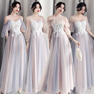 4 Style Full Length Long Sleeve Female Fashion Stage Show Performance Dress Woman Spring Summer Sexy Beach Maxi Mesh Dresses