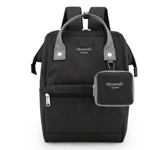 Рюкзак с универсальным практическим TROLLY ремешком для случайных поездок на открытом воздухе