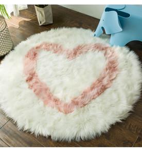 Faux Wolle Rund Teppich Study Fluffy Schlafzimmer Teppich Bedside Garderobe Wohnzimmer Esszimmer Round Table Prinzessin Girl Blanket